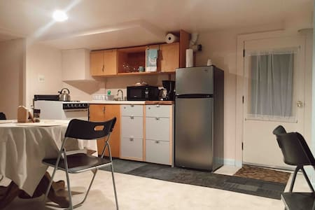 Apartment w/ private entrance, close to NY