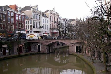 Watch Le Grand Départ in Utrecht. - Houten