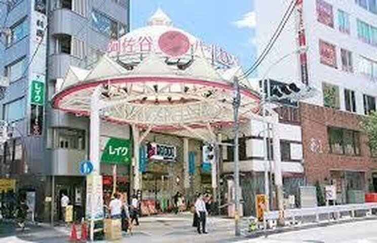 阿佐ヶ谷香蕉屋