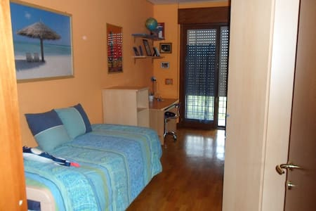 Single-room near the Rome Airport  - Rome - Apartment