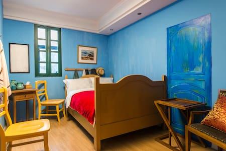 梵高的卧室:住进大师的油画里。 - Hangzhou - Apartamento