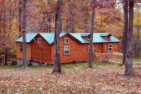 2 BR cabin 2 miles from Mammoth Cave National Park