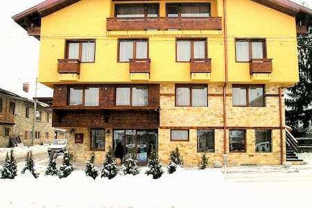 Cozy Appt with free SPA access - Bansko