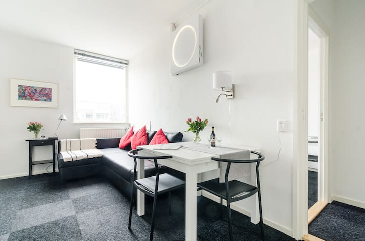 Really good & clean place to stay!! - Utrecht - Apartment