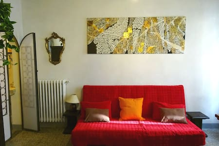 Studio Flat - Center Florence - Firenze - Apartment