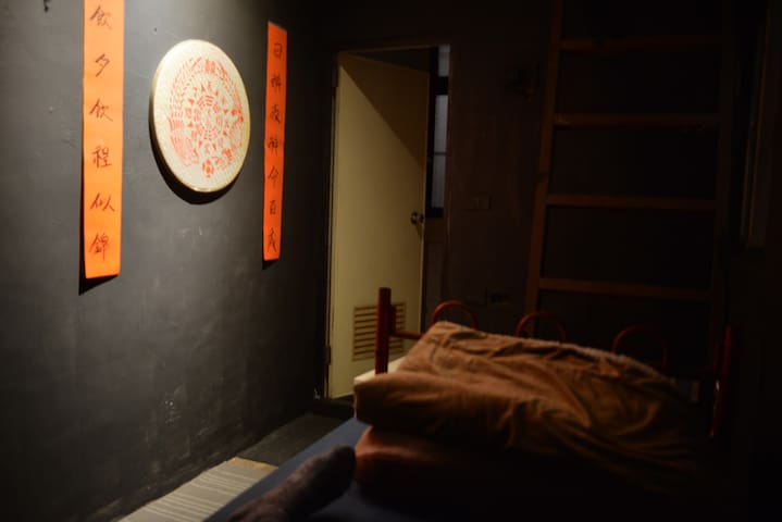低預算復古房   Old style Taiwan low budge room - Distretto di Wanhua - Casa