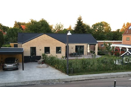 Close to Copenhagen with great facilities! - Rødovre