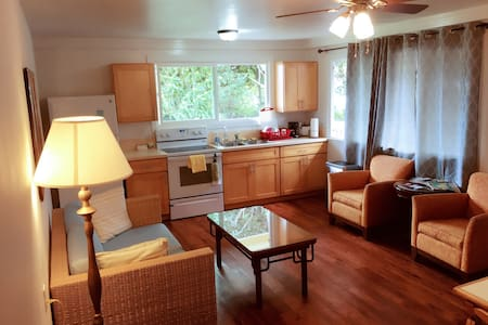 Comfortable room in central Maui - Wailuku - House