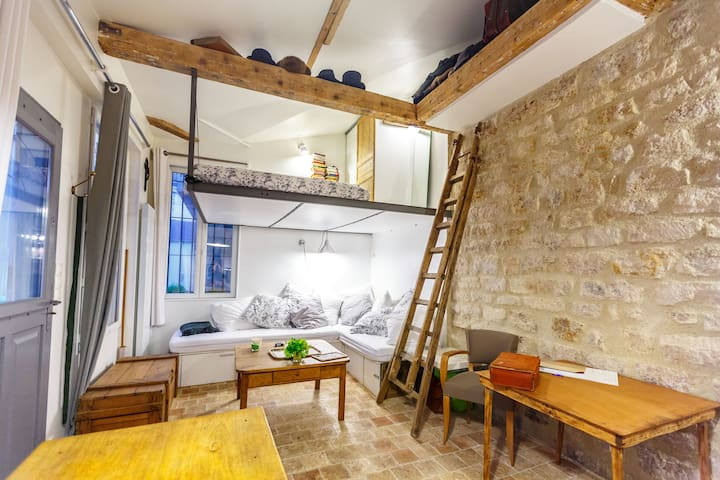 Airbnb Paris Vacation Rentals Places To Stay île De