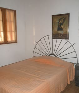 Room for Carnaval - Santo Domingo - Maison