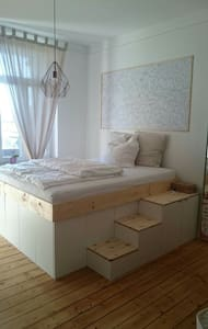 Double Room in Flatshare - Celle - Wohnung
