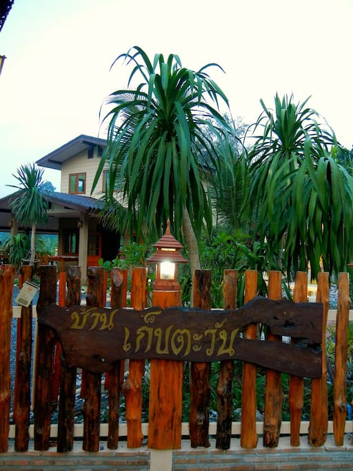 The name of the premise (บ้านเก็บตะวัน)