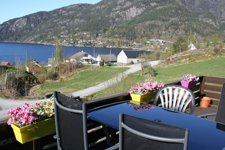 Room 1 - great view of the fjord! - House