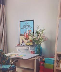 Warm Family Room - Boppelsen - Apartment