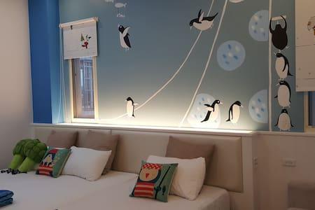 【咻!企鵝三人房】 一張加大床一張單人床 很適合小家庭喔 - Luodong Township