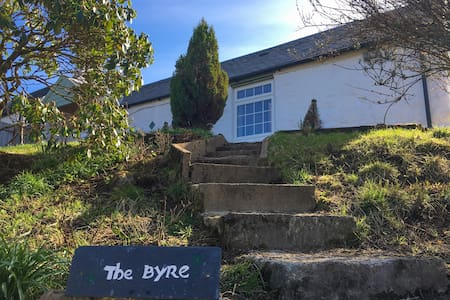 The Byre- a lovely farm cottage near Oban - Argyll and Bute - Ev