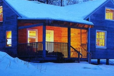 Cozy cabin in White Mountain National Forest - Stoneham