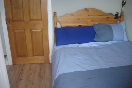 Small Room with Double Bed - Terenure - House