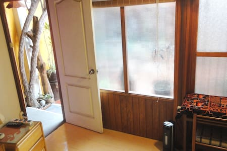 Single-cozy room in Barranco w/private bathroom! - Lima