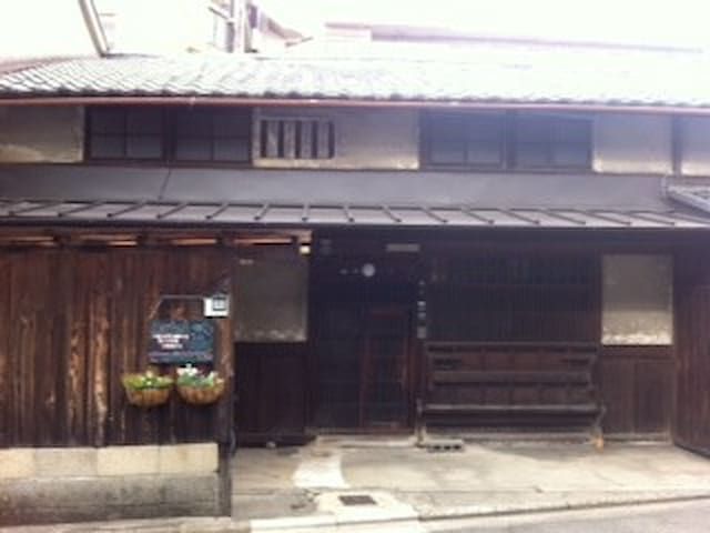 Secret Ryokan style in Former Emperors property