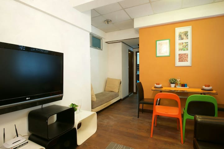 30% discount Comfy 6~8 ppl 2Bdr Apt - Jordan .Kowloon.  - Appartement