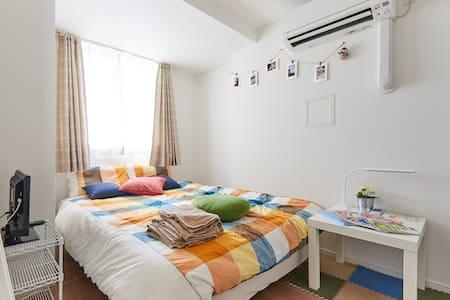羽田空港から近い、単身旅行者歓迎、プライベートルーム完備 - 大田区