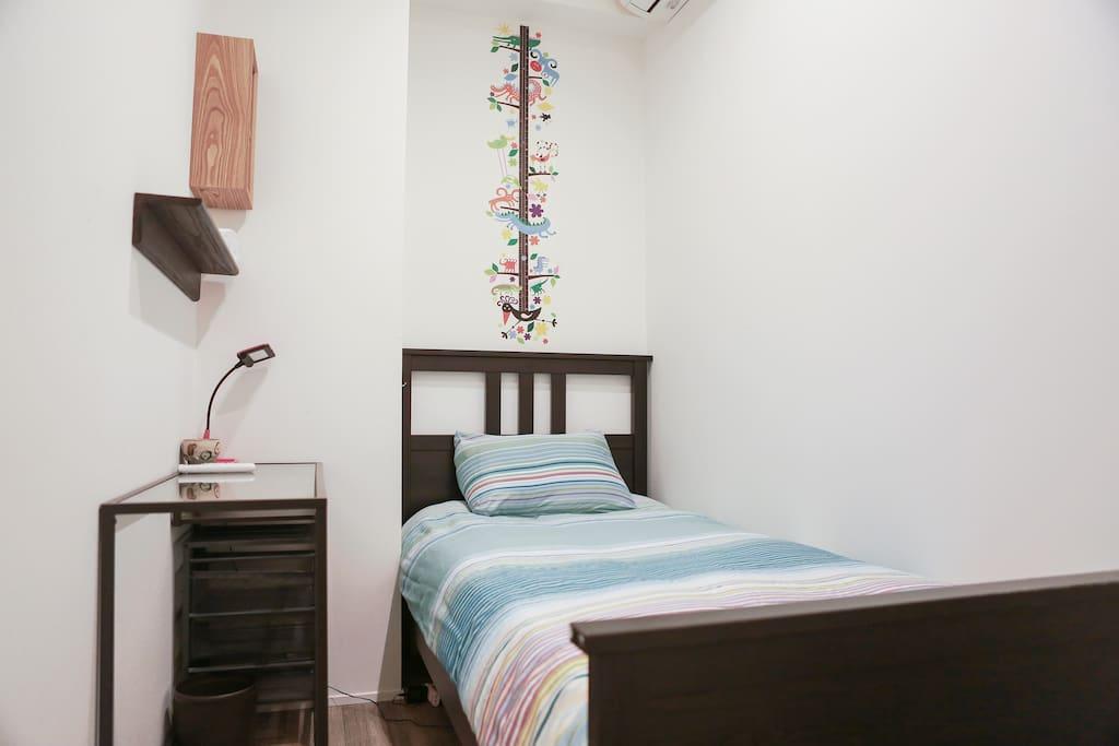 Private Room X