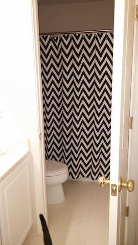 Private Bedroom in Maple Lawn - Fulton - Dom