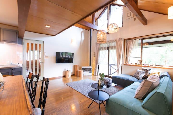 蔵王 moco HOUSE - 緑に囲まれたプライベート感たっぷりの温泉付き別荘 一棟貸切