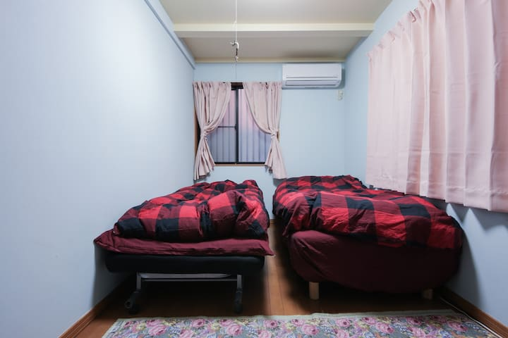 Welcome to SoonHee House, a safe homestay!