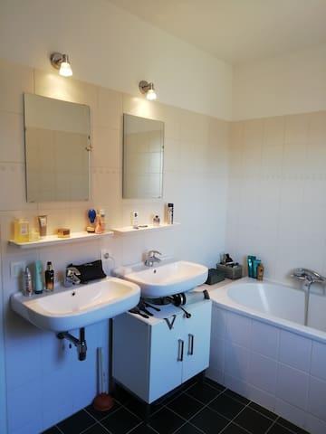 Bathroom (with bath and shower)