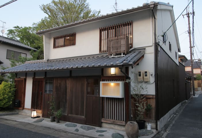Private room Guesthouse Kohaku