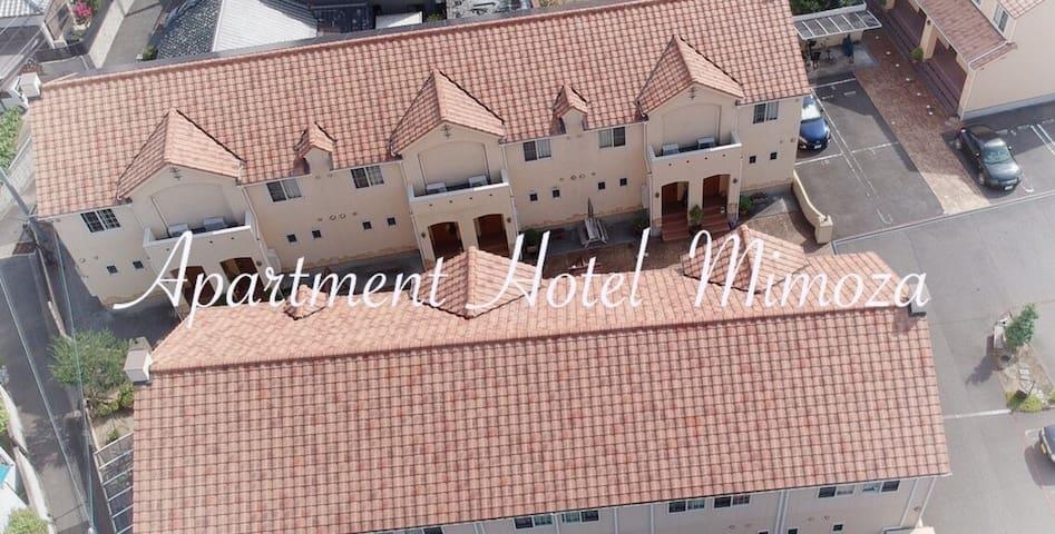 2020年3月open  アパートメントホテル Mimoza
