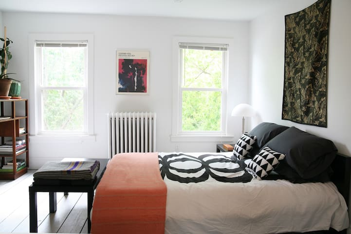 Suite 2 - Catskill - Appartement