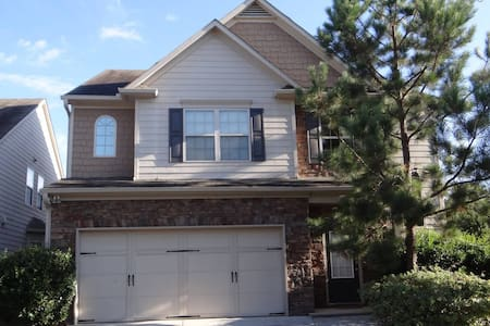 Gorgeous 4BR/2.5BTH  Single Family Home near 1-85 - Lawrenceville