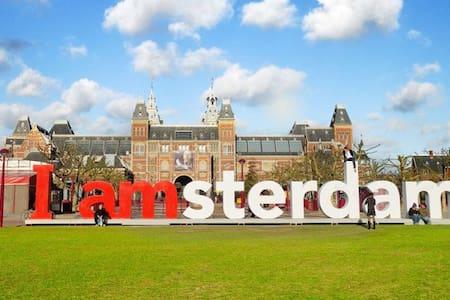 Nice & Clean Private Room - Amsterdam-Zuidoost