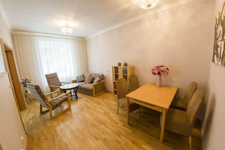 Charming Studio in Lovely Area Close to Castle - Прага