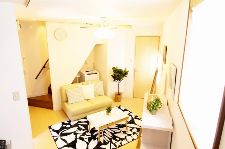 Minami FukuokaSt. 3min walk!Spacious house#AS164 - Hakata-ku, Fukuoka-shi - Dům