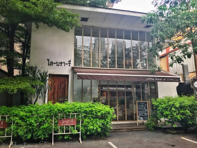 Library Cafe - 350m 网红咖啡厅Library- 350米