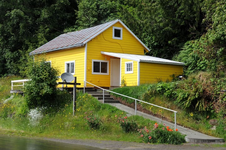 Inlet View Cabin (The Sunny Yellow Cabin)