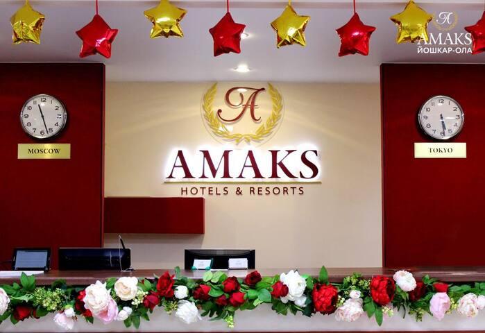 АМАКС Сити отель - дом вдали от дома!