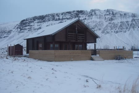 Cottage Villa lake Medalfellsvatn - Рейкьявик