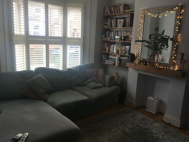 Comfortable room in lovely house - quiet home