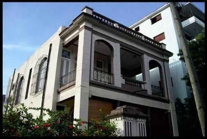 Cozy house at Vedado neighborhood... - La Habana - Huis