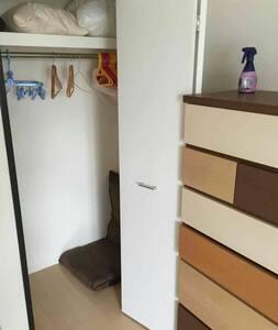 步行藏前1分钟浅草5分钟26平方高级公寓高,配高级洗衣机冰箱冷暖空调 - Taitō-ku