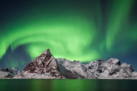 Lofoten Reine Fantastisk utsikt - Reine