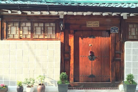 Seoul Lucky GuestHouse, Single Room2+Private Bath - Jongno-gu - Bed & Breakfast