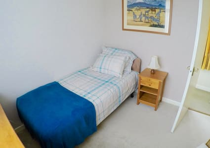Single room in peaceful haven of Long Itchington - Warwickshire - Bungalow