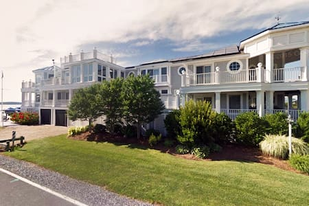 Private Bayfront Family Home 2 Blocks From Beach - Fenwick Island