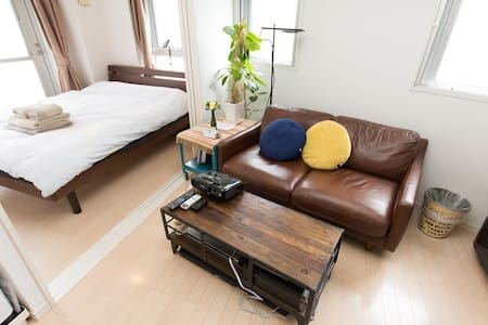 1BedroomApt nrShirokanetakanawaSTA EasyAccess WiFi - Minato-ku - Pis